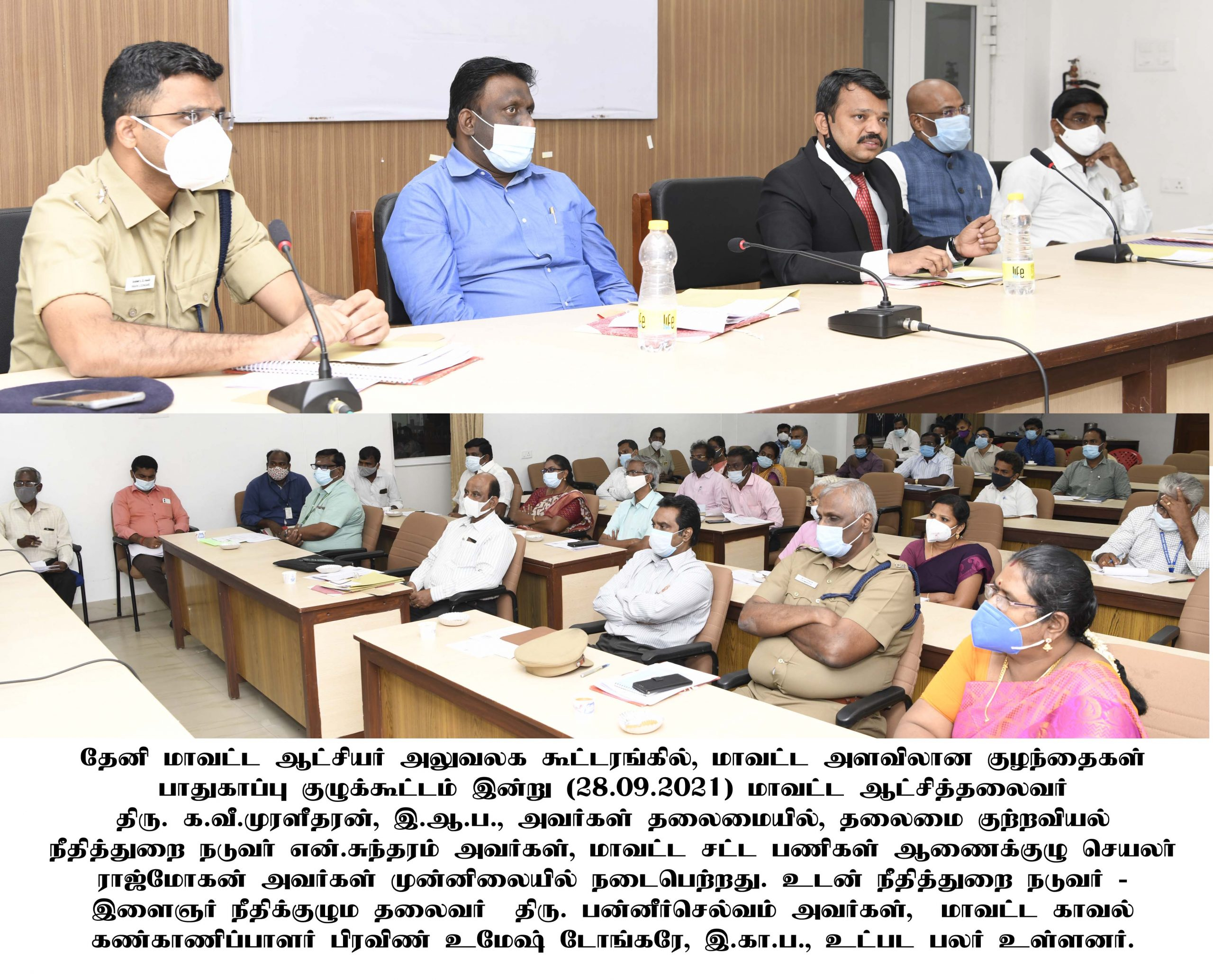 Child protection meeting