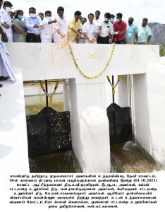 18th canal water release event