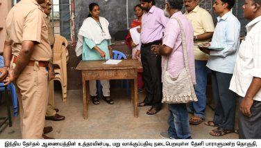 Repolling in PS Inspection