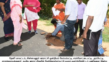 Collector inspection Chinnamanur