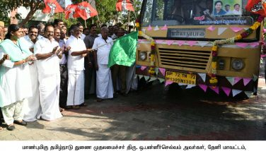 dy cm new bus route