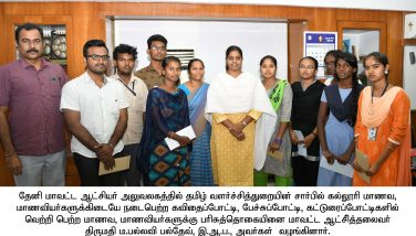 tamil development competition