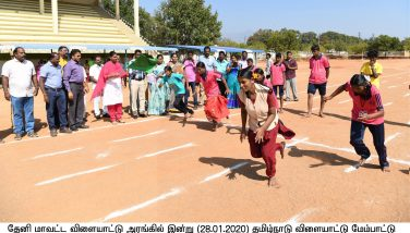 Differently abled sports
