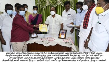 Minister Function