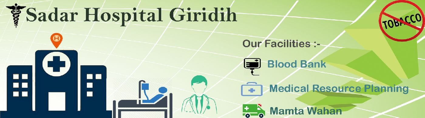DISTRICT GIRIDIH, GOVERNMENT OF JHARKHAND | CITY OF HILLS