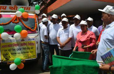 स्वच्छ भारत मिशन गिरिडीह जागरूकता रथ।
