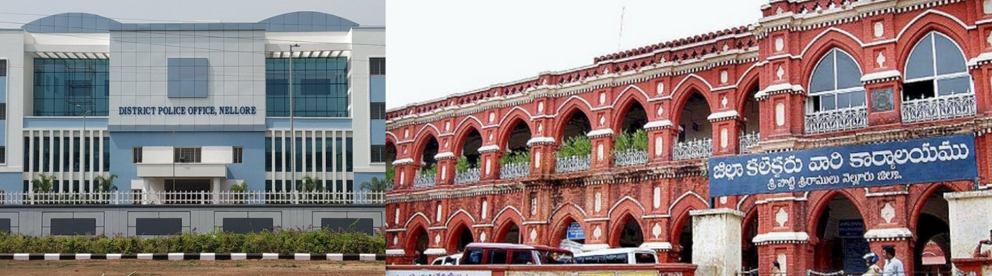 District Collectorate and Police Offices