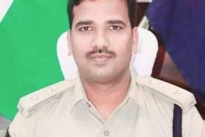District Superintendent of Police