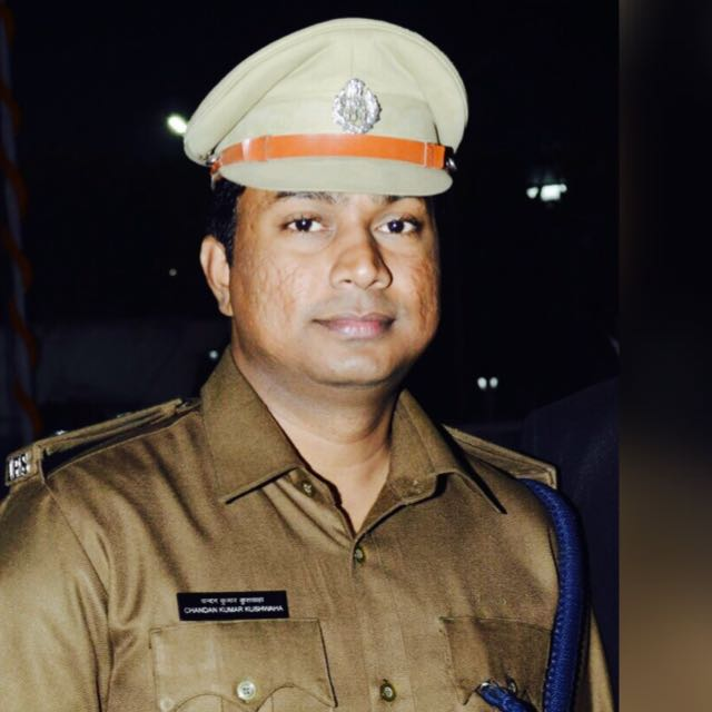 Superintendent of Police Banka
