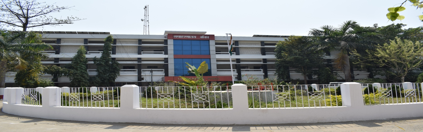 Collectorate Building