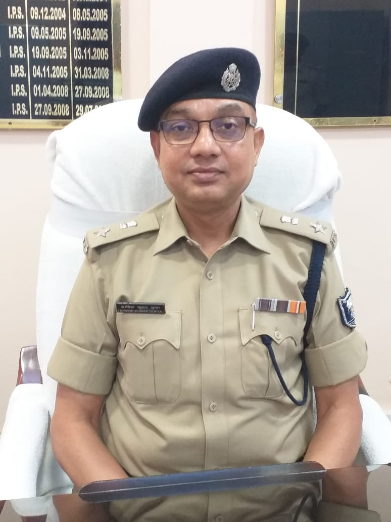 Superintendent_of_Police_Banka
