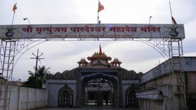 Shri Pardeshwar Temple at Parbhani