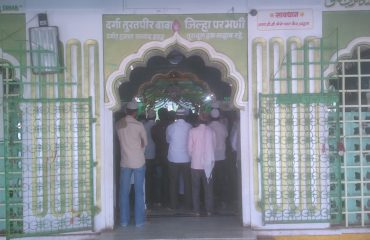 Entrance of Mosque