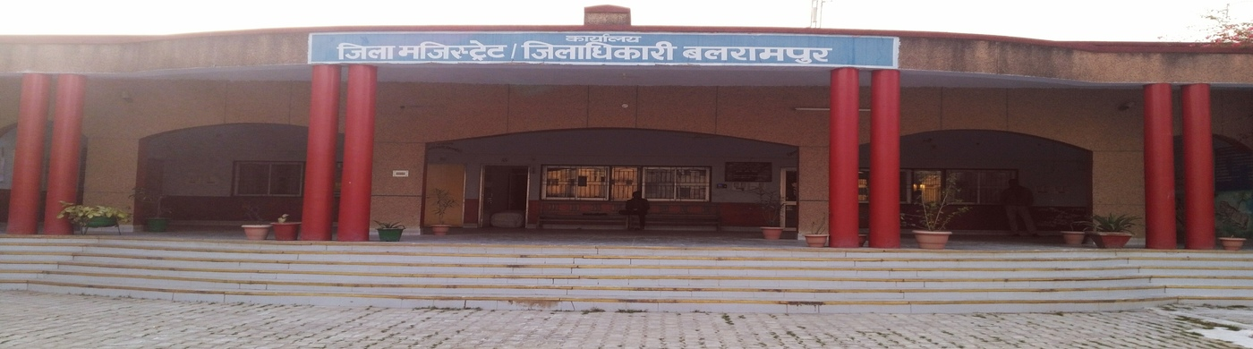 Collectorate,-Balrampur