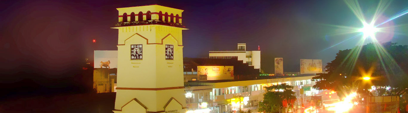 Clock Tower Kollam