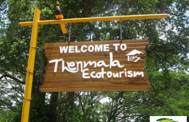 Thenmala Eco Tourism