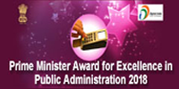PM Award site