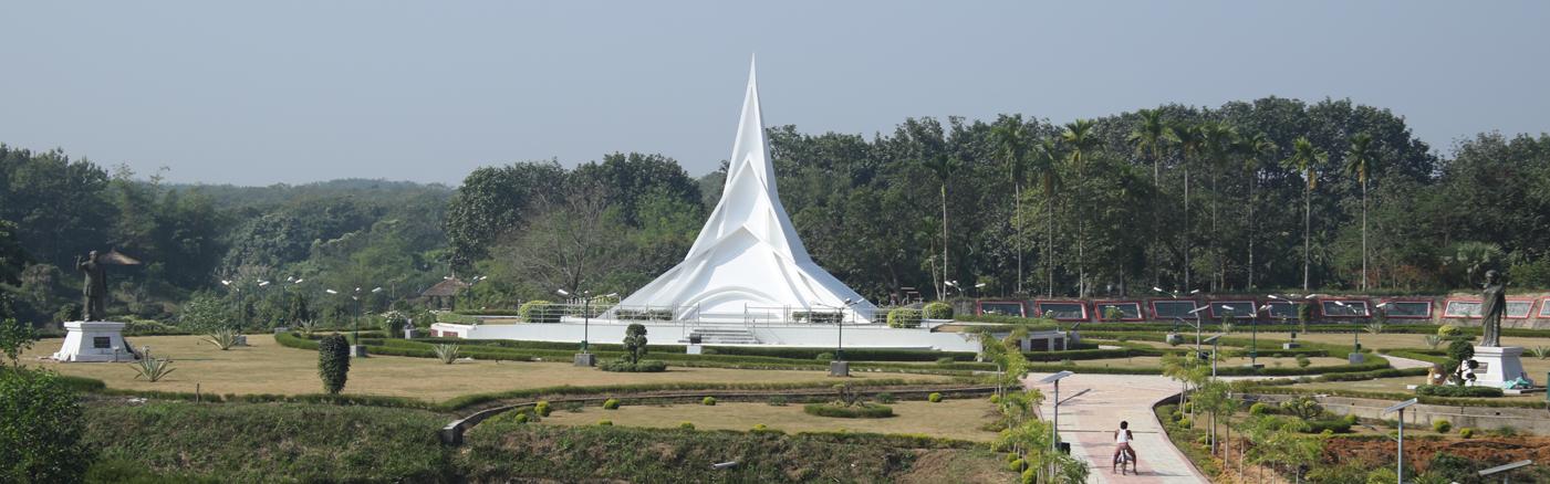 Indo-Bangla Maitri Uddyan