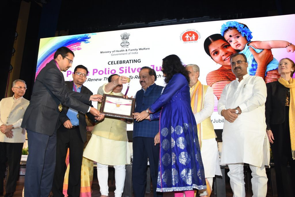 South Tripura awarded for 90% Full Immunization Coverage
