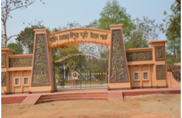 DHANANJOY Entrance gate