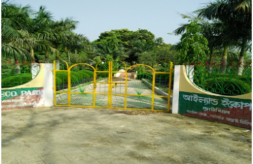 IS-LAND ECO PARK entry