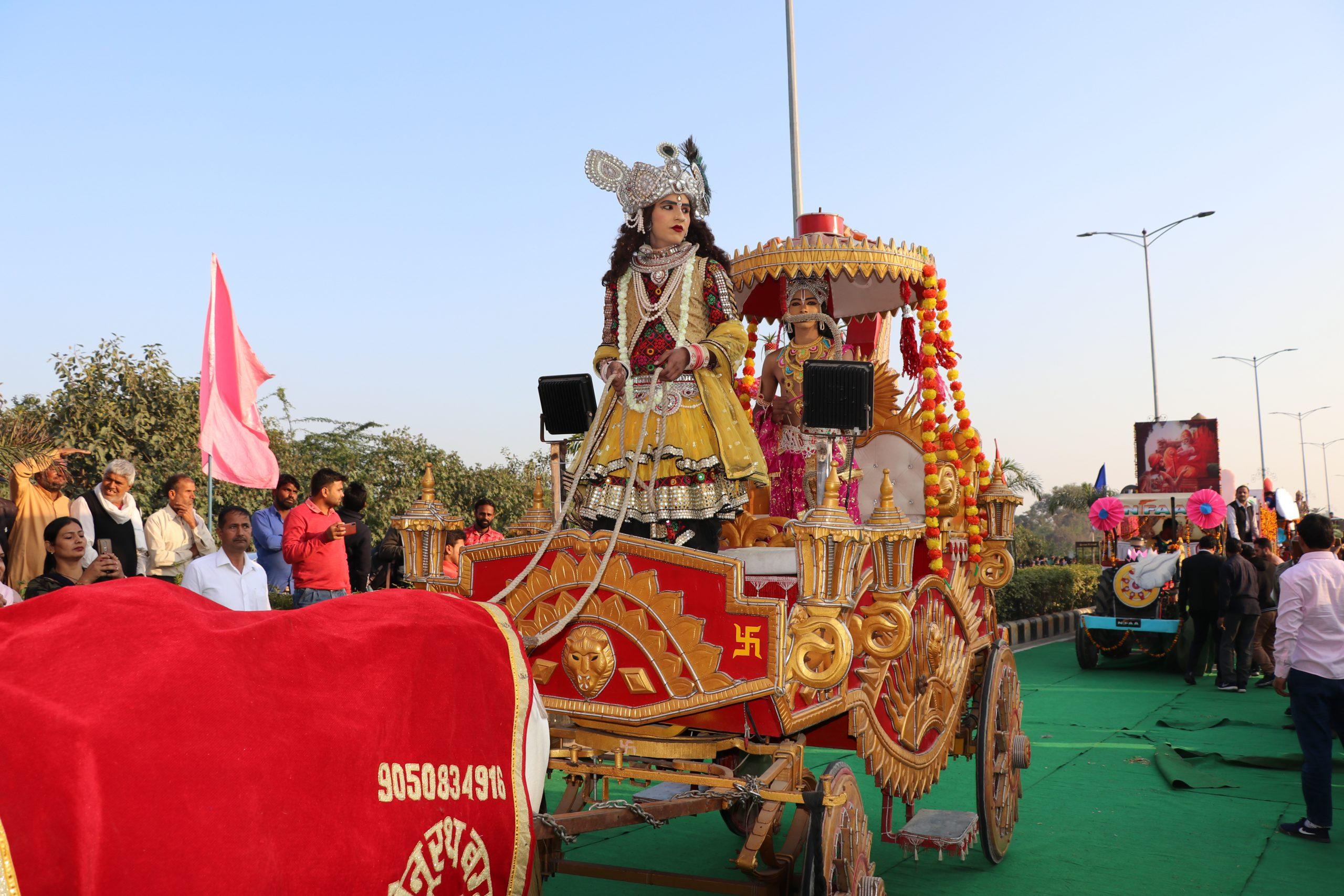 Geeat-Jayanti-Culture-Program
