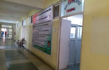 Election-Office-Karnal
