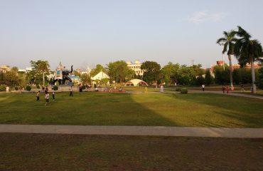 Bhanwar Tal park