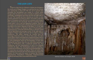 The interior of the Jain cave temple in Aihole