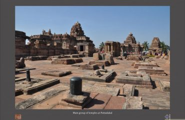 Another View of Pattadkallu