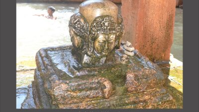 four faced linga