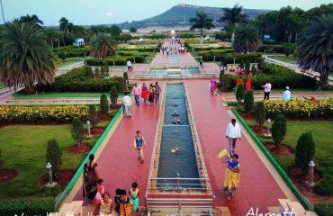 Almatti Garden