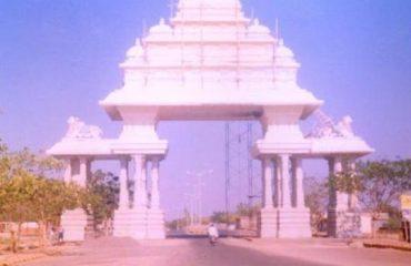 Mahadwara