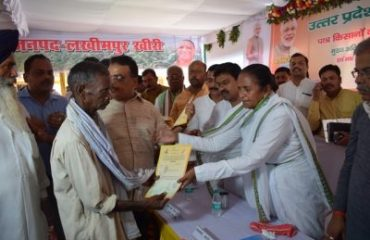 Photo of certificate distribution function