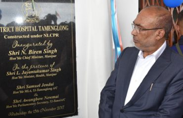 CM Inuagurating District Hospital Tamenglong