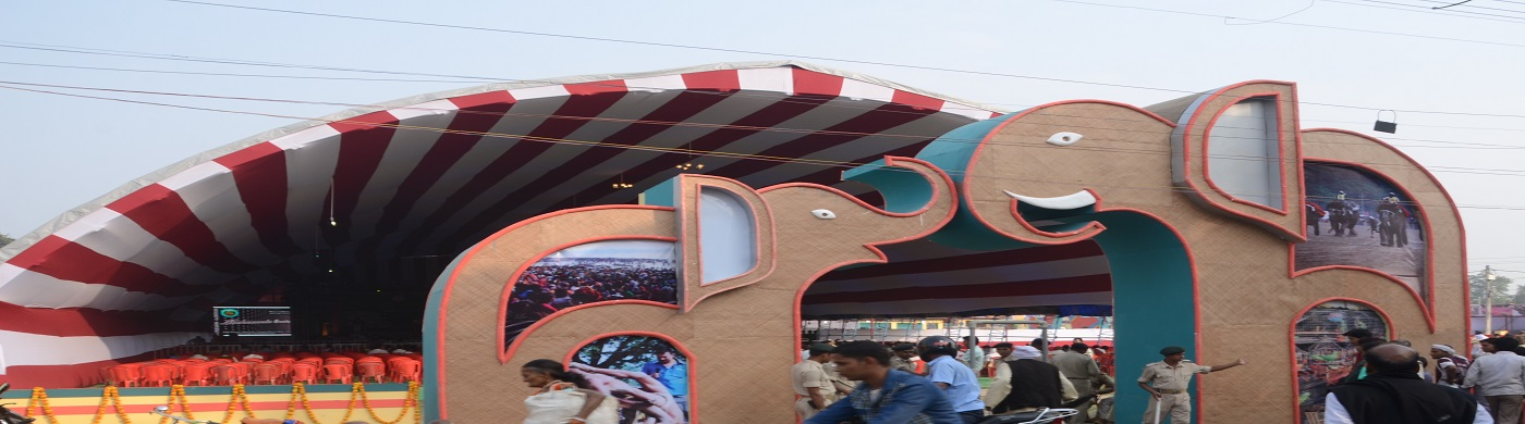 Cultural Programme Hall in Sonpur Mela
