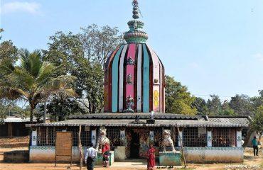 Metakani Temple