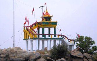 Lankeswari