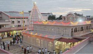 Image of Saint Gajanan Maharaj Temple, Shegaon