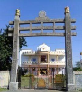 Image of Entrygate of Dhammgiri, Buldhana