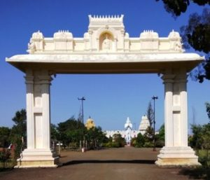 Image of Entry Gate of Balaji Temple, Buldhana