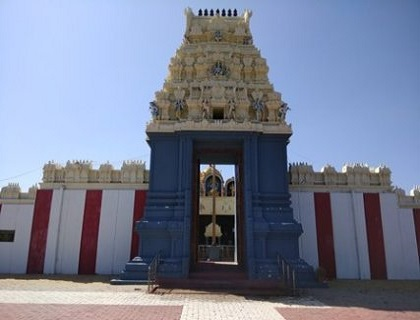 Entry gate of Vyankatgiri Balaji Temple