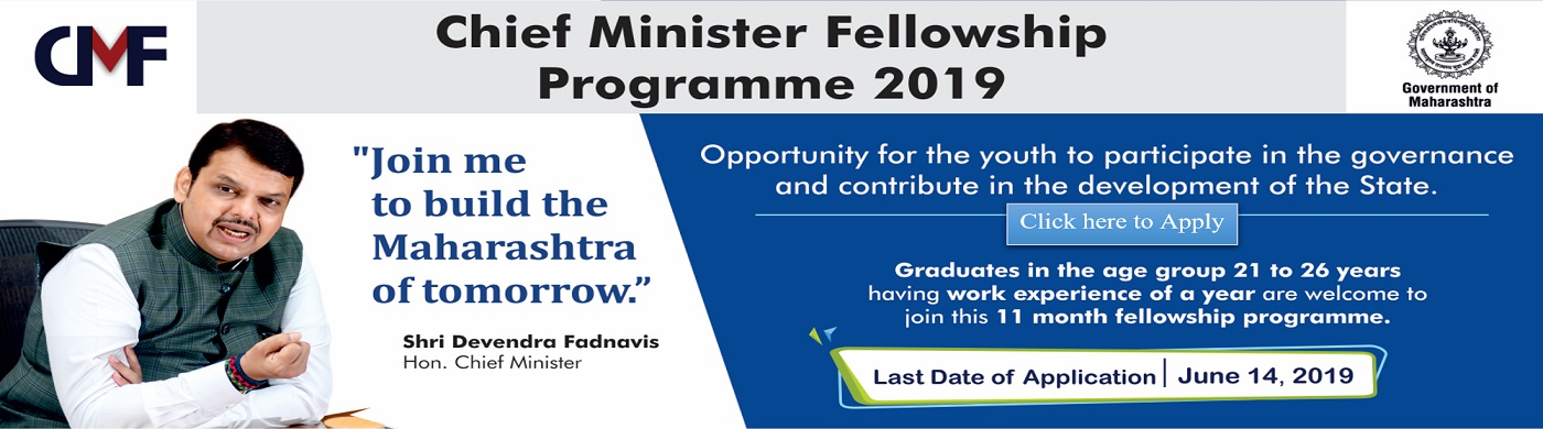 Chief Minister Fellowship Program - 2019