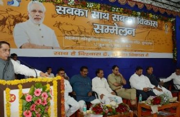 Image of Guardian minister in Sabka Saath Sabka Vikas Programme