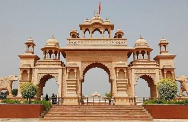 Image of Entry Gate of Anand Sagar, Shegaon.