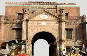Laxmi Gate