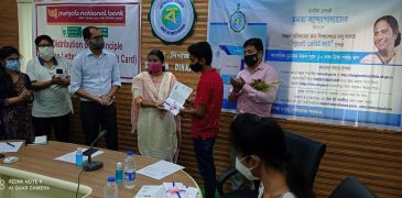 In principle approval and Suvechha barta given to Student Credit Card beneficiaries