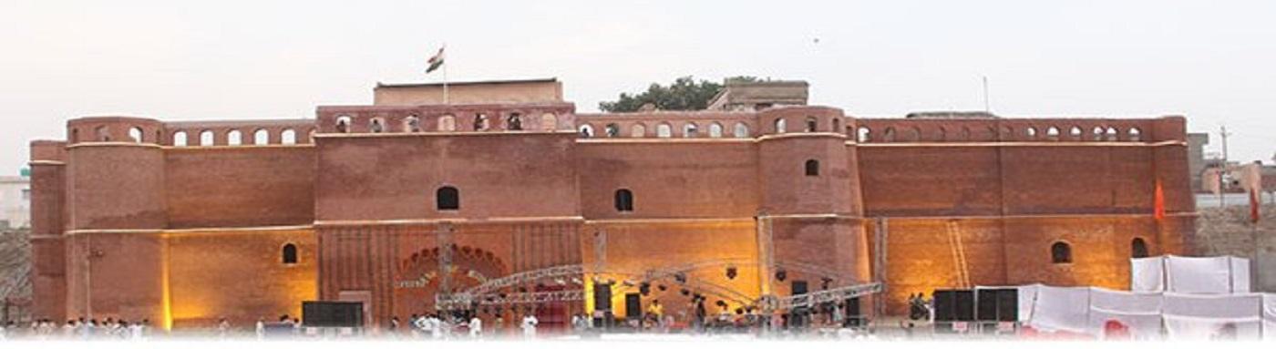 भाई उदय सिंह किला कैथल
