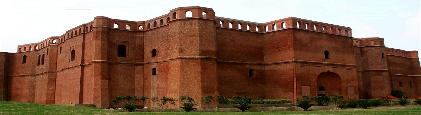 Bhai Uday Singh Fort