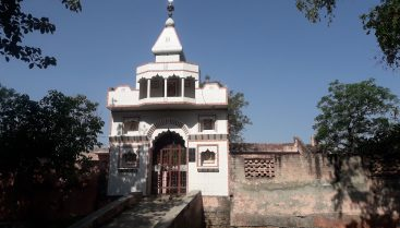 Places of Tourist Interest in Kaithal, Haryana
